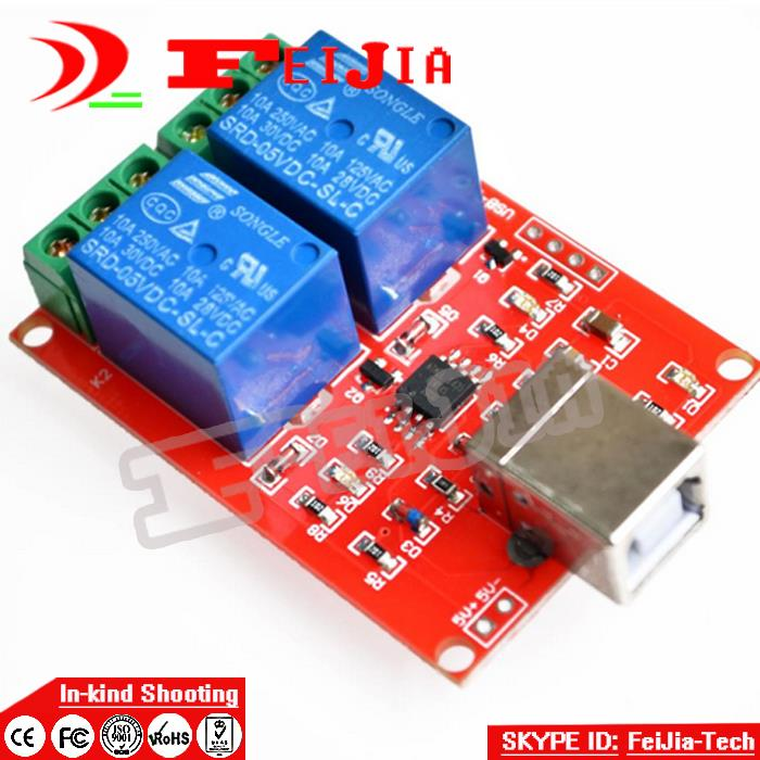Free Shipping 5pcs/lot 2 Channel USB Relay Module Programmable Computer Control For Smart Home DC 5V
