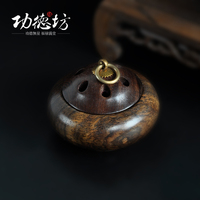 Copper ring round black Zi Mu new Fragrant incense boxes antique incense burner insert hollow best selling Buddhist supplies