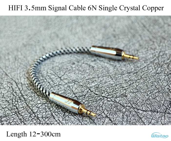 HIFI 3.5mm Signal Cable Single Crystal Copper Record AUX Audio Cable Copper Colour Length 12 300cm Free Shipping