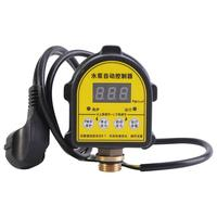 220V LCD Water Pump Pressure Control Switch Water Pump Switch Digital Automatic Eletronic Pressure Controller ON