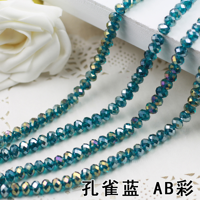 Free shipping~AAA quality 5040 Blue Zircon AB Crystal Glass Rondelle beads DIY Jewelry Accessories.2mm 3mm 4mm,6mm,8mm 10mm,12mm