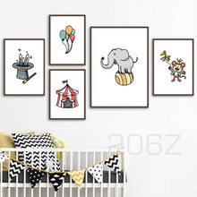 Cartoon Olifant Ballon Aap Circus Troupe Muur Canvas Schilderij Nordic Posters En Prints Muur Pictures Kinderkamer Decor(China)