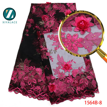 Tulle Lace Fabric Nigerian Lace Fabric 2018 High Quality Lace Embroidery African Beads Lace Fabric For African Material PGC1564b
