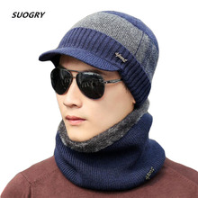 SUOGRY Winter Knitted Hat Skullies Beanies For Men Women Wool Scarf Caps Gorras Bonnet Mask Brand Hats