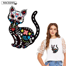 Nicediy Black Cat Iron On Transfers For Clothes Punk Heat Transfer Skull Patch Thermal Hot Vinyl Stickers Applique