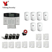 LCD Display Keyboard Voice Prompt Wireless Gsm Alarm System Home Security Alarm Systems With PIR Motion