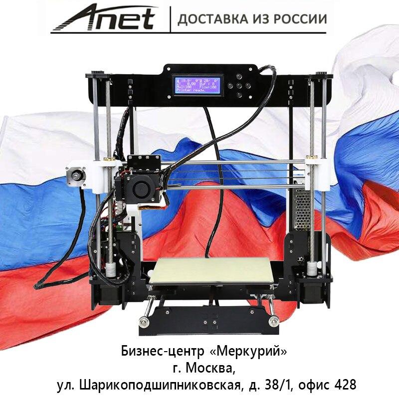 Anet A8 Prusa i3 reprap 3d Kit de impresora/8 GB SD plástico PLA como regalos/Envío Expreso de Moscú almacén ruso