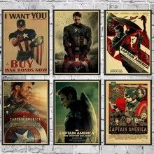 Marvel Comics плакат Капитан Америка наклейки на стену Винтаж постер печатает Высокое качество для бара и домашнего декора