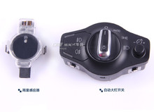 Automatic headlight switch Button + Rain sensor FOR AUDI  A4 B8 Q5 A5  8K0 941 531 AS + 8U0 955 559 B