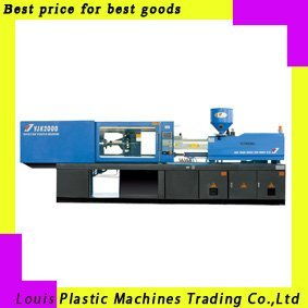 Louis Plastic Injection machine injection molding machine 470g SHOT QUALITY Clamping force 2200KN