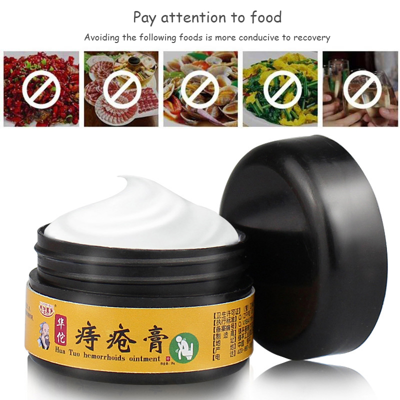 25g Natural Ointment Material Sterilize Cream Internal Hemorrhoids External Piles Fissure Anal Therapy Dropshipping J11