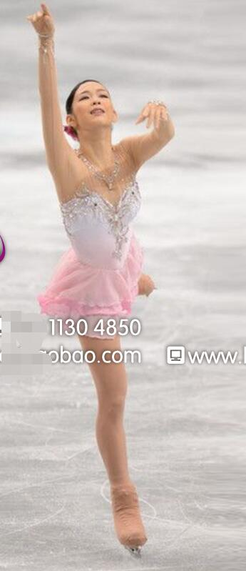 Womens white figure skating dress