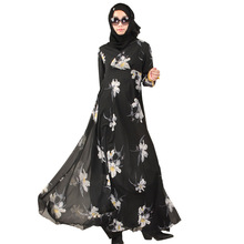 Muslim Women Dress Pictures Islamic Clothing For Women Direct Selling Adult Polyester Formal None 2016 New Muslim Abaya