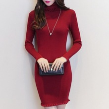 New Ruffle Neck Sweater Dress Women 2017 Fashion Turtleneck Knitted Tops Elastic Sexy Bodycon Pullovers Solid Sweater Dress 1097 недорого