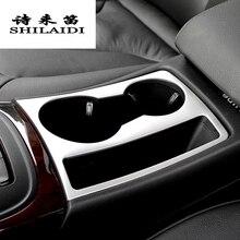Автомобиль Стайлинг для Audi A4 B8 A5 RHD LHD подкладке Стикеры держатель стакана воды Панель украшения обложки Стикеры с отделкой авто аксессуары