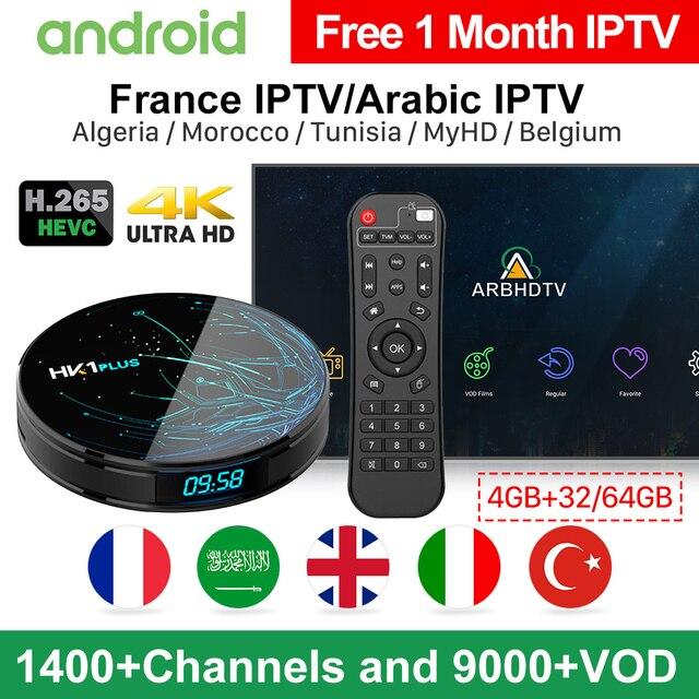 العربية/فرنسا علبة تلفزيون بروتوكول الإنترنت شحن 1 شهر الفرنسية IPTV الاشتراك Hk1 زائد الروبوت 8.1 التلفزيون مربع التركية بلجيكا المغرب الجزائر IP TV