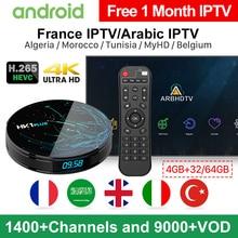 Arabic/France IPTV Box Free 1 Month French IPTV Subscription Hk1 Plus Android 8.1 Tv Box Turkish Belgium Morocco Algeria IP TV
