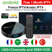 Árabe/Francia IPTV Box gratis 1 mes suscripción IPTV francés Hk1 Plus Android 8,1 Tv Box turco Bélgica marroquí argelia IP TV