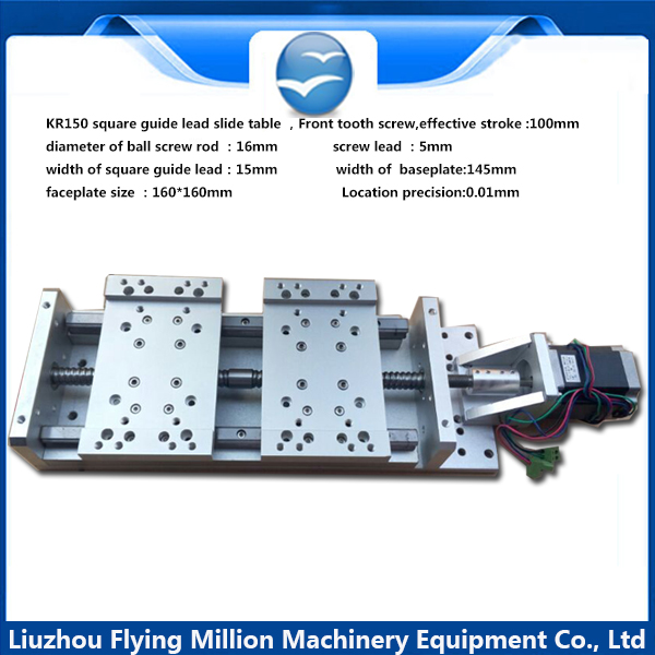 KR150 side guide 15 mm precision linear motor two ways rotation screw sliding table 100 mm toothed belt drive motorized stepper motor precision guide rail manufacturer guideway