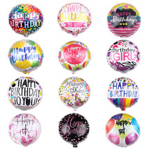 18 inch Round Foil Balloon Happy Birthday Balloons Inflatable Helium Decoration Kids Toy Globos Baby Shower