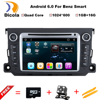 1024*600 Quad Core Android 6.0 Car DVD GPS player FOR BENZ SMART(2010-2014) Cortex A9 1.6GHz car audio car multimedia car stereo
