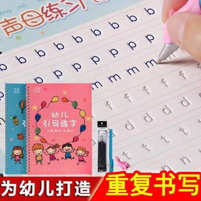 Kindergarten Preschool Children Calligraphy Copybook Groove Copybook Writing Board Office Stationery For Beginner Kids