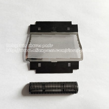 1*pcs 596 Shaver Foil and blade for BRAUN 1000 2000 series 100 205 209 1008 1508 1509 1512 2035 2040 2060 2540 2560 5596 5597