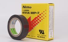 100Rolls/Lot High Quality Nitto Denko Tape 903UL Nitoflon Silicone Adhesive (T0.08mm*W19mm*L10m)