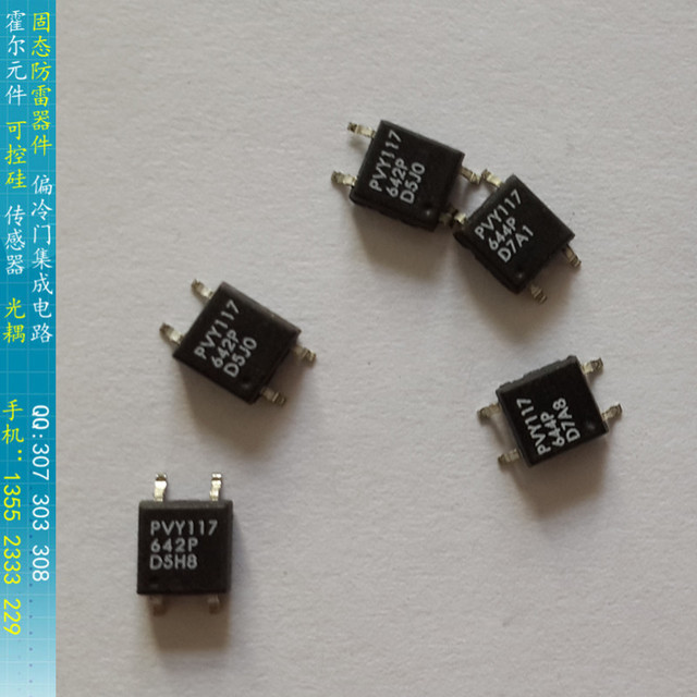 SAAPVY117 SMD micro power solid state relay normally open MOS