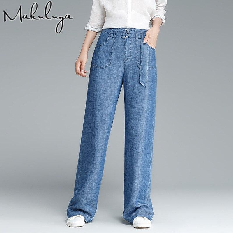 Makuluya Summer Autumn Spring Fashion Women casual Denim pants Wide Leg Tencel   Jeans   female Lace Up High Waist Vintage belt QW