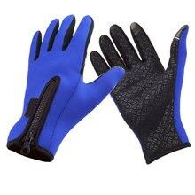 Skiing Gloves Women Men M L XL Ski Gloves Snowboard Gloves Motorcycle Riding Waterproof Snow Windstopper Camping Leisure Mittens