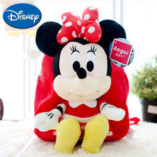 Disney Cartoon Minnie Kids Backpack Mickey Safe PP Cotton Stuffed Schoolbag Donald Duck Daisy Plush Soft Fluffy Dolls(China)