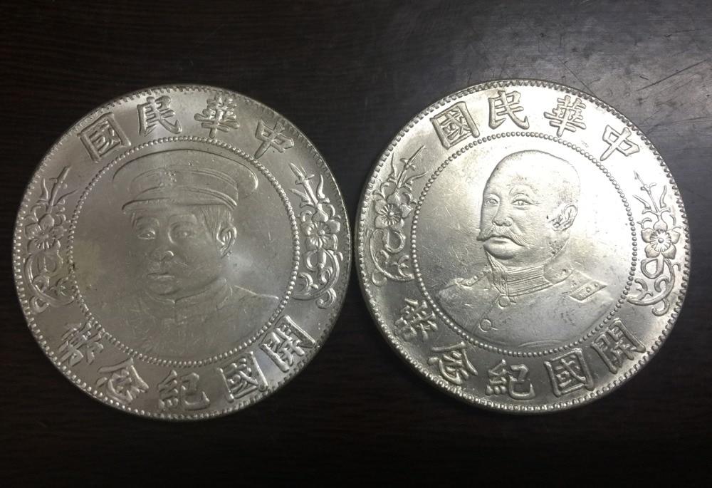 1912 Chinese silver dollar,Li Yuanhong Commemorative coins,100/% silver coins