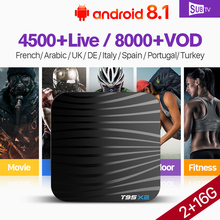 Subscription SUBTV Full HD Lives IPTV France T95X2 Android 8.1 S905X2 4K H.265 Built In 2.4G WIFI 2+16G IP TV Arabic Italy Box