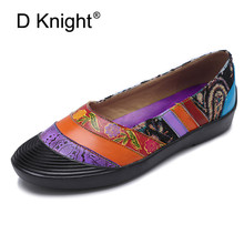Wholesale New Popular Cow Real Leather Flats Women's Vintage Print Stripe Lady Shoes Handmade Casual Shoes Woman Ballet Loafers vallu buckle strappy women s flat shoes 2018 handmade real cow leather lady flats new arrival female leisure shoes