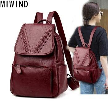 MIWIND High Quality Fashion Women Backpacks Soft Leather Backpack For Teenage Girls Travel Bag Shoulder Bag back pack T1152