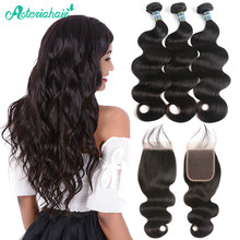Asteria Brazilian Body Wave Bundles With Closure Baby Hair 3 Brazilian Hair Weave Bundles With Lace Closure Remy Hair Extension(China)