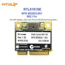 HP G62-352CA Notebook Realtek Card Reader Driver for PC