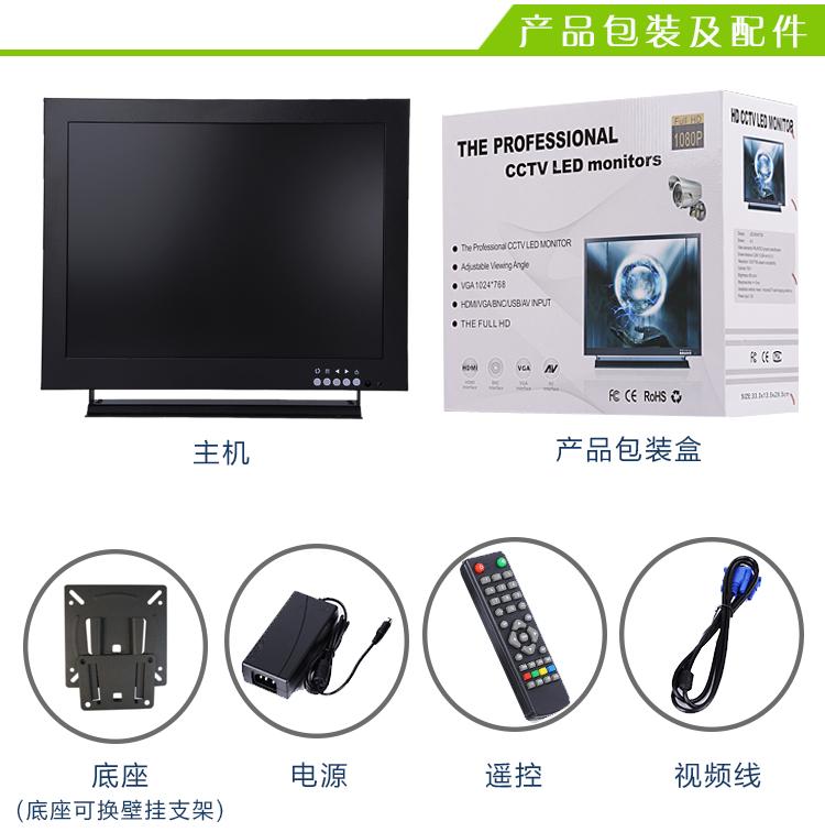 HDMI_29