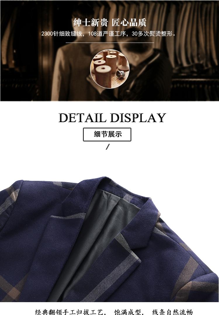 Male Fashion Fit Pieces 14