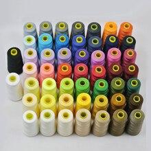 40 s/2 нитки для шитья высокопрочная занавеска/Подушка/нить для платья/нить для шитья/Рабочая часть для рукоделия аксессуары 3000 ярдов/рулон