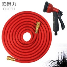 25FT-100FT Expandable Garden Hose Magic Flexible Graden Water Hose In Brass Pipe With Spray Gun To Watering