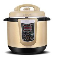 Electric Pressure Cookers Pressure Cooker Double Bravery Smart 4l Rice Sweet Electric Cooker