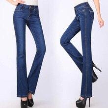 Новые приходят Осень и весна женщины джинсы спикер широкую ногу брюки джинсовые брюки плюс размер женские джинсы