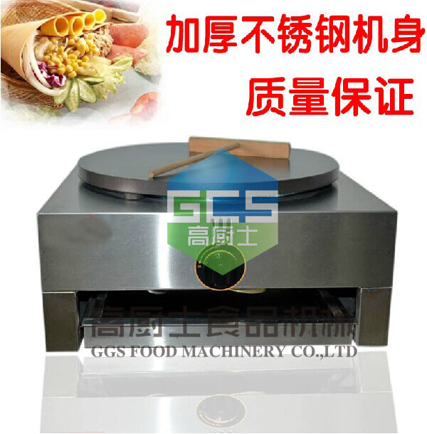 Stainless steel gas type  crepe machine 400MM diameter stainless steel axle sleeve china shen zhen city cnc machine manufacture