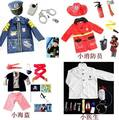 New Qijun Cosplay Halloween party game costume for children fireman doctor police costumes for children
