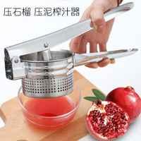 Batata batata pressionado suco de melancia seda orange início espremedor manual de xícara de suco de suco de romã uva cortador