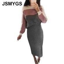 JSMYGS otoño invierno nuevo conjunto de dos piezas de moda de las mujeres  ocasional contraste Slim · 2 colores disponibles 50c1be5f6de0