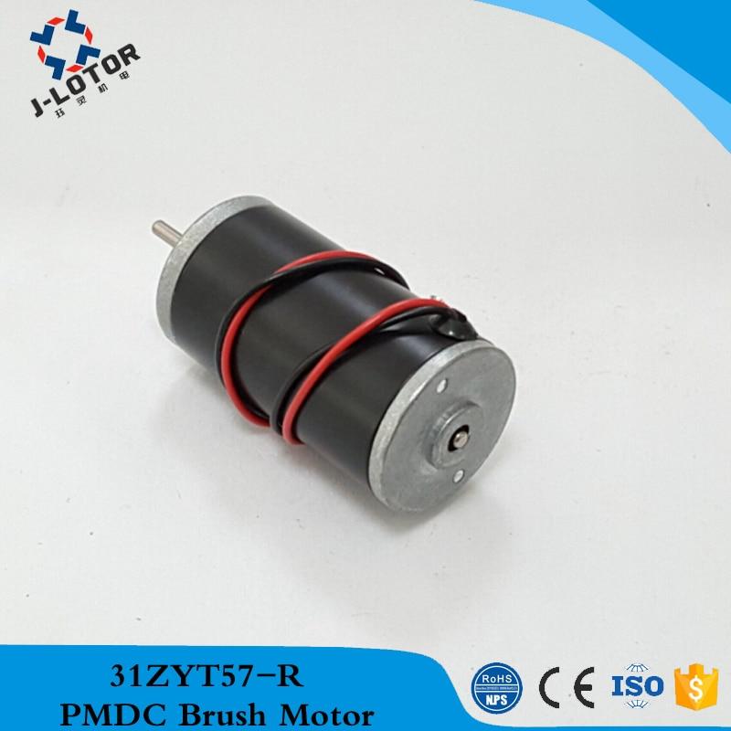 31zyt57 r 12v 24v 2000rpm 8000rpm pmdc shaft 3mm 31mm for Etek r brushed dc electric motor