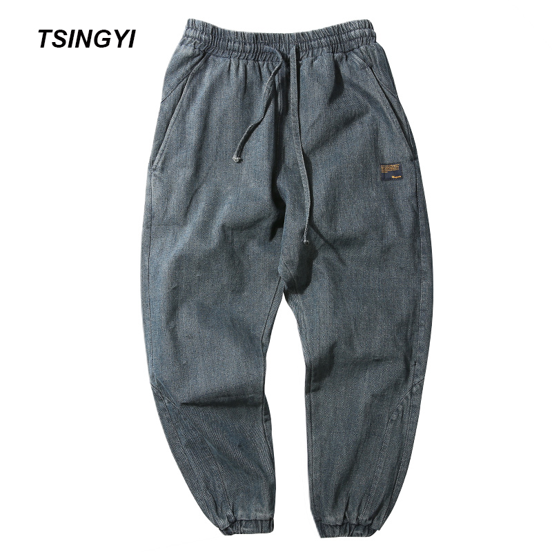 Tsingyi Fashion 5XL Japan Style Do Old Wash Jeans Blue Black Denim Mens Joggers Hip Hop Drawstring Plus Size Men's Harem Pants